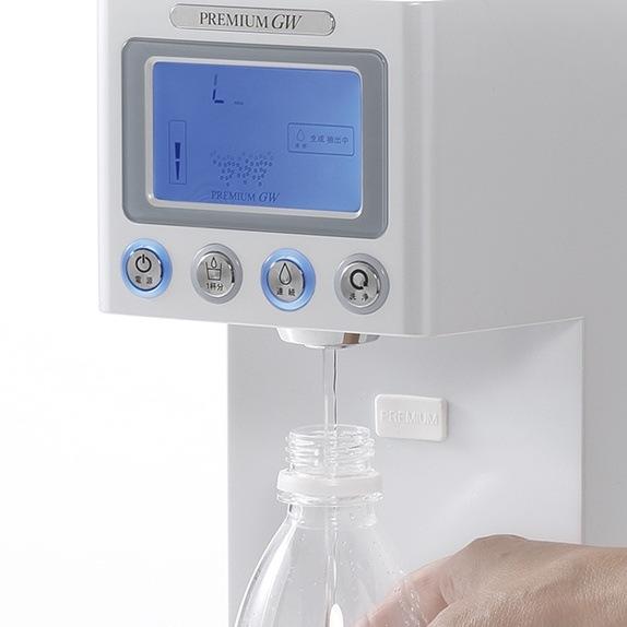 hidrogenador-premium-botella